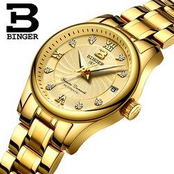 الفاخرة الكامل الذهب ساعات يد للنساء عالية الجودة سويسرا العلامة التجارية التلقائي الصلب الكامل ساعة معصم الذاتي الرياح بلورات