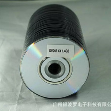 Wholesale 25 discs Less Than 0.3% Defect Rate Silver Back 1.4 GB 8 cm Mini Blank DVD R Disc