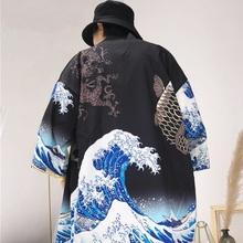 Kardigan Kimono mężczyźni japoński obi mężczyzna yukata męska haori japoński samuraj odzież tradycyjna japońska odzież ZZ0003 tanie tanio SILKQUEEN Poliester Odzież azji i pacyfiku wyspy Połowa Tradycyjny odzieży
