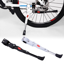Bike Foot Kick Stand MTB Bicycle Cycling Aluminium Alloy Adjustable Prop Side Rear Kick Stand Parking Rack Paking Legs Rack