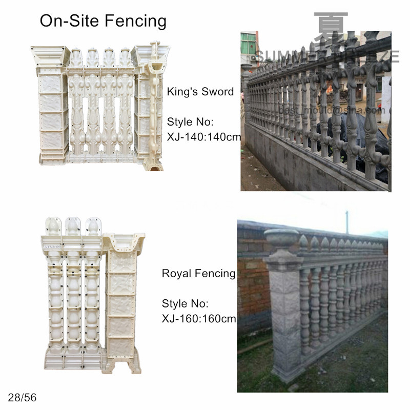 140cm /55.12in GRC Cast In Place Traditional /Classic Home Decor Gardening Concrete Sword & Bamboo Fencing/ Railing/ Barrier