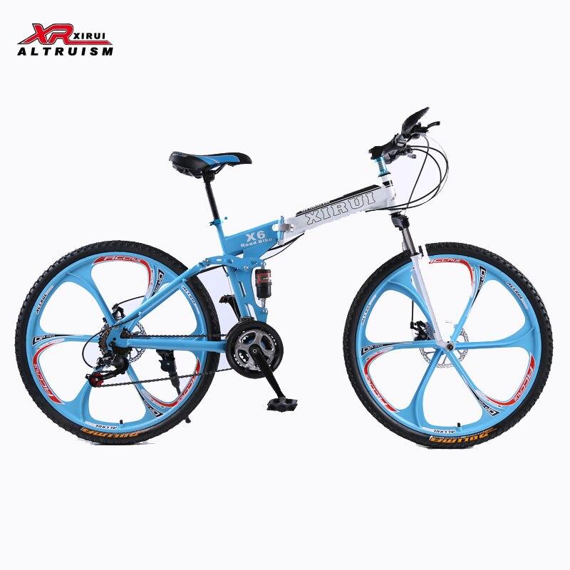 Road folding bikes 21 speed 26 inch mountain bike bicycle ...