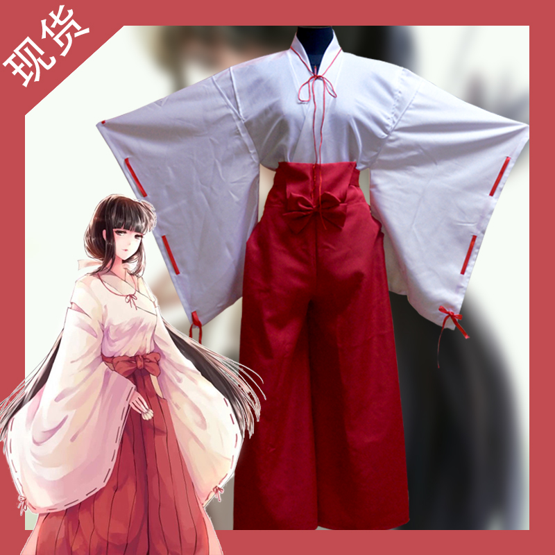 Anime Inuyasha cosplay Kikyo cos Japanese kimono Witch Red Samurai Halloween party cosplay woman costumes