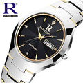 Original RON Fashion Watch Women Brand Luxury Men Watches Tungsten Steel Waterproof Quartz Wristwatches relogio feminino