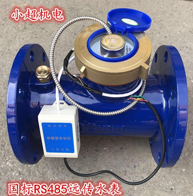 RS485 compteur d'eau à distance Intelligent compteur d'eau froide compteur d'eau électronique avec affichage secondaire compteur d'eau à distance