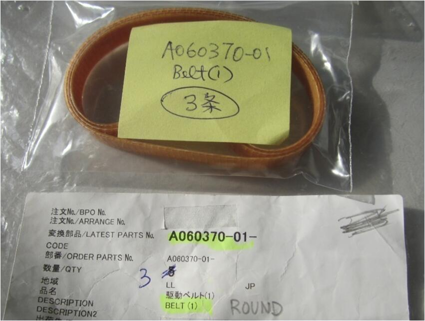 A060370 Brand New Original Noritsu belt A060370-01 SLOT (A) FOR USE ON QSS31 SERIES minilab a080877 noritsu qss3301 minilab roller substitute made of rubber