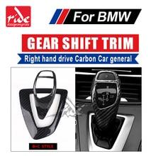 B+C Style For BMW E63 E64 F06 F12 F13 640i 650i High-quality Right hand drive Carbon car genneral Gear Shift Knob Cover trim