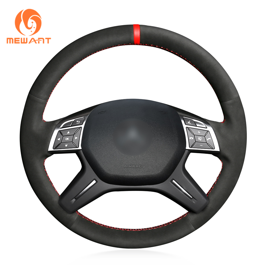 MEWANT Black Suede Steering Wheel Cover for Mercedes Benz E Class E300 2014 GL Class GL