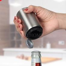 Магнит, автоматическая открывалка для пива из нержавеющей стали, пивной сок, питьевая открывалка для бутылок, подарок, барный инструмент, открывалка, кухонные гаджеты