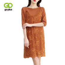 GOPLUS Summer 2 Pieces Set Women Elegant O-Neck Half Sleeve Soft Knitted Sweater and Lace V-Neck Mini Dress Sets Womens C8071
