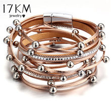17KM 3 Color Fashion Multiple Layers Charm Bracelet For Women Vintage Leather Bracelets & Bangle Femme Party Jewelry Wholesale(China)