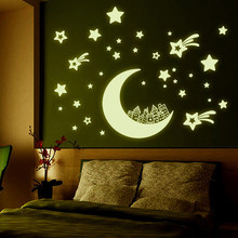Urijk DIY Wall Stickers Kids Room Wallpaper Luminous Posted Stickers Room Decor Removable Stickers Luminescence Moon Stars(China)