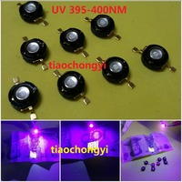 50pcs 3W 395 400nm UV LED Ultraviolet LED Chip Light High Power LED Bead Black