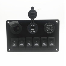 6 Way Switch Panel Fog Light Headlight Control Durable with USB Charger for Car YAN88(China)