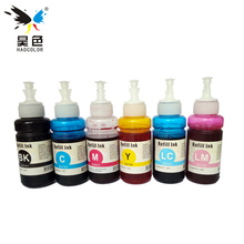 70ml 6 color Dye Ink Based on OEM of Refill Kit For Epson L series Printer Cartridge No. T6741/2/3/4/5/6