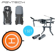 PGYTECH Combo Sale 1Set 55cm Landing Pad& Landing Gear Leg &Propeller Motor Hood For DJI Mavic Pro Drone Accessories