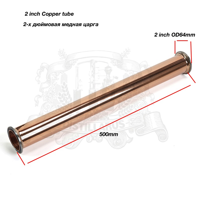 Copper Tri Clamp Pipe Spool 2 51mm OD64 length 500 mm 12 with stainless steel ferrule