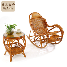 Wicker chair rocking recliner Happy balcony lounge wood Rocking napping elderly