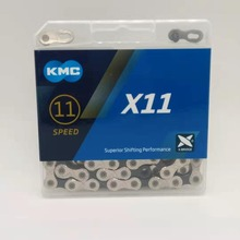 KMC X11 X11.93 Bicycle Chain 118L 11 Speed With Original box and Magic Button for Mountain/Rod Bike Parts