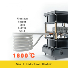 2500 w 중형 및 고주파 유도 히터 금은 용융 1600c 용 소형 유도 가열로