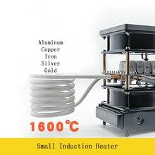 2500W orta ve yüksek frekanslı endüksiyon ısıtıcı küçük indüksiyon ısıtma fırını altın ve gümüş eritme için 1600C