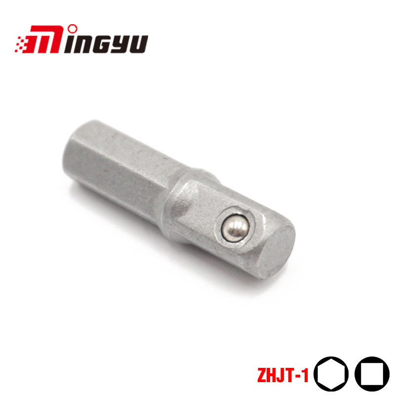 MING YU 1PCS HEX 25MM ZHJT-25mm Repair Gadgets Household Small Multifunctional Detachable Screwdriver Combination