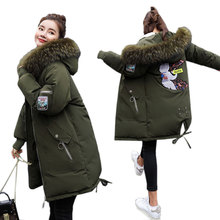 JTTYYK Plus size Long Thick Parka Big Fur Hooded Winter Coat Warm Down Cotton Jackets