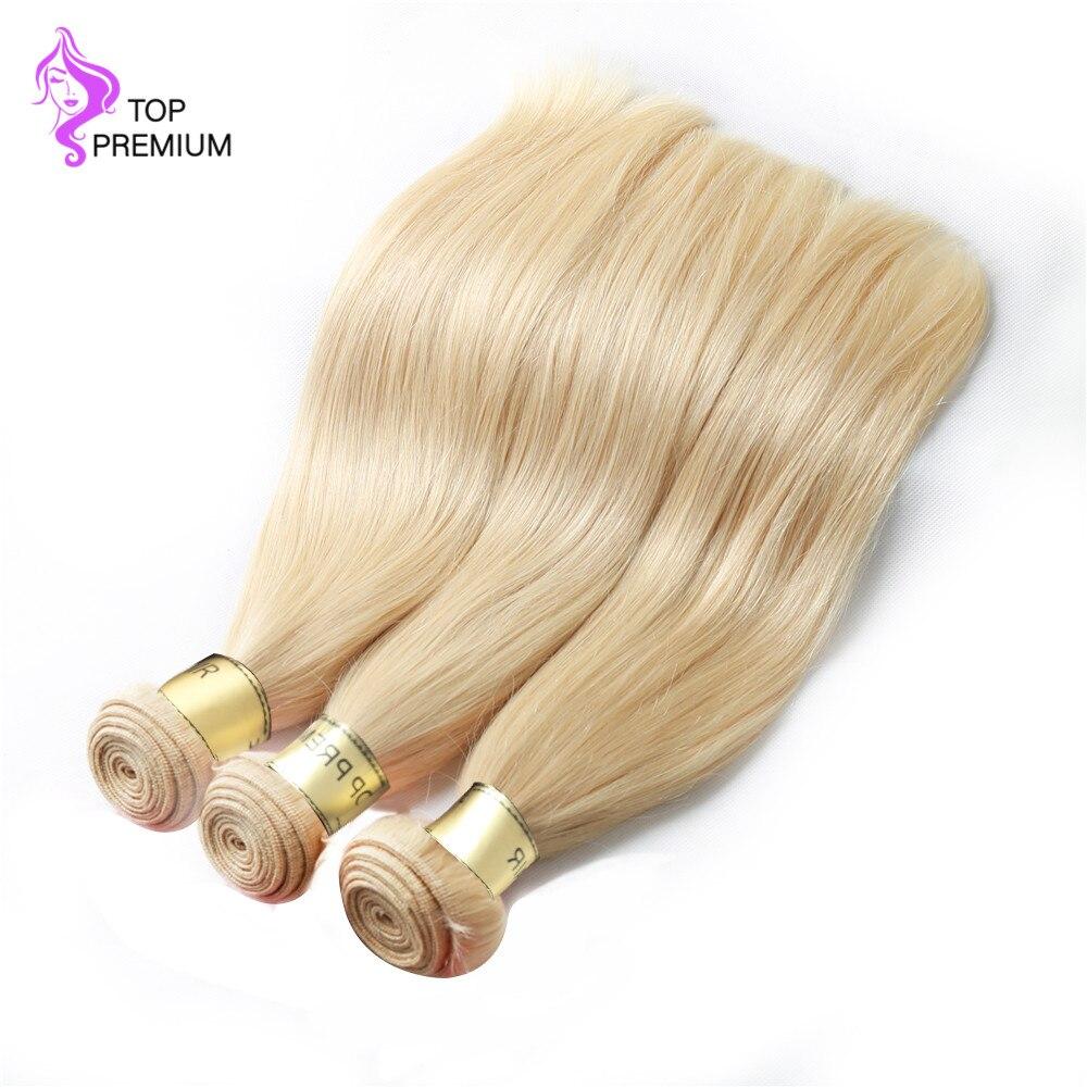 Топ Премиум бразильский девственные волосы #613 блондинка Цвет прямые человеческих волос Связки 3 шт./лот Бесплатная доставка
