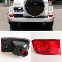 MZORANGE Car Styling Right Left Side Rear Fog Light Bumper Reflector Lamp For LAND CRUISER PRADO