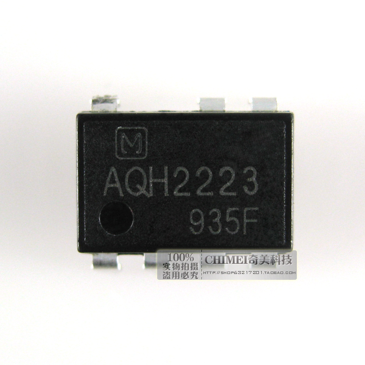 Free Delivery AQH2223 H2223E2 into solid state relay IC 7 feet on