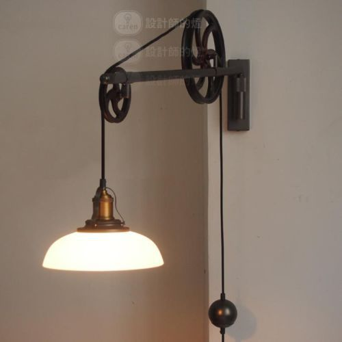 Circa 1930 Adjule Pulley Sconce Gunmetal Wall Light