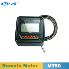 EPever MT50 Remote Display for Tracer AN Tracer BN TRIRON XTRA Series MPPT Solar Controller and VS BN PWM EPSOLAR Regulator