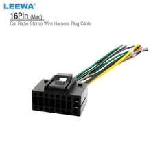 KEN 16pin Stereo Wire Harness Plug Cable Male Connector For CHEVROLET AVEO LOVA SEDAN CHERY LANDWIND_220x220 compare prices on oem wiring harness online shopping buy low Aftermarket Stereo Wiring Harness Adapters at honlapkeszites.co