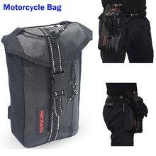 Motorcycle Leg Bag Waterproof Thigh Bag Motorcycle ktm Sports Fishing Cycling Motorcross Racing Bag