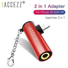 ! Зарядный адаптер ACCEZZ для iPhone Lighting 7 8 Plus X XS 2 в 1 3,5 мм разъем для наушников AUX зарядное устройство для прослушивания Конвертер Разъем