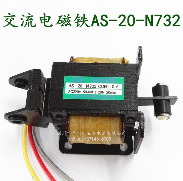 ac solenoid supply ckd as 20 n732 traction magnet as 20 n 732 220v rh aliexpress com