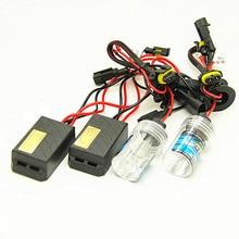 1 kit H4 XENON H7 H11 H8 HB4 H1 H3 HB3 Auto Car Headlight Bulbs 55W