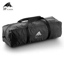3F UL Шестерни S/M/L Большой-космическая палатка сумка для переноски