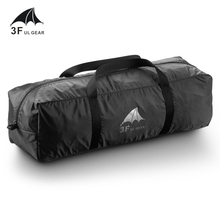 3F UL Gear S/M/L Large-space Tent Carrying Bag