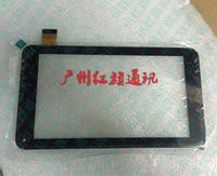 new-touch-screen-for-7-nuvision-tm700a520l-tablet-touch-panel-digitizer-glass-sensor-replacement