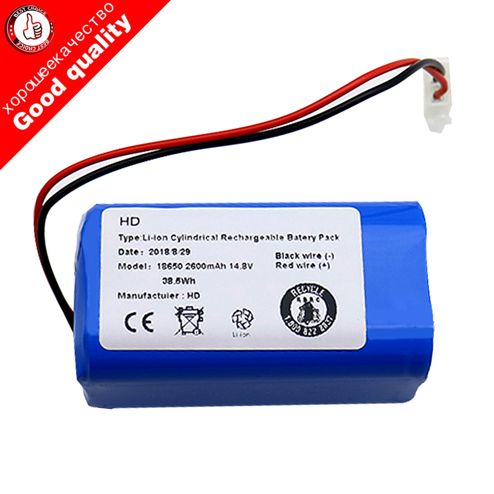 14.8V 2600mAh Rechargeable Battery For Chuwi Ilife V7s V7s Pro A4 A4s A6 Robotic For ILIFE Ecovacs Cleaner Parts V7s Plus