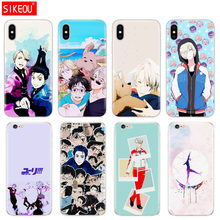 Silicone Cover Phone Case For Iphone 6 X 8 7 6s 5 5s SE Plus 10 XR XS Max Case yuri on ice history maker(China)