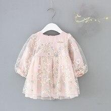 Одежда для маленьких девочек; осеннее платье для маленьких девочек с рукавами-фонариками; Детские праздничные платья с цветочной вышивкой для дня рождения; одежда принцессы для новорожденных