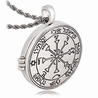 BijouxTalisman For Good Luck Key Of Solomon Pentacle Seal Photo Box Locket Pendant Necklace Pagan Wiccan