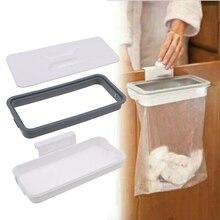 Держатель для мусорного мешка стеллаж для мусора кухонный шкаф для хранения кухонных инструментов Дверь задняя висящая хозяйственная стойка для хранения Удобная