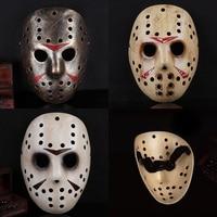 H&D New Jason vs Friday The 13th Horror Hockey Cosplay Costume Halloween Killer Masquerade Mask Halloween Mask(Three colors)