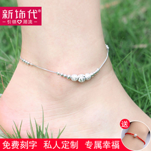 transport bead female students in South Korea version all-match personality birthday gift girlfriend fashion lovers