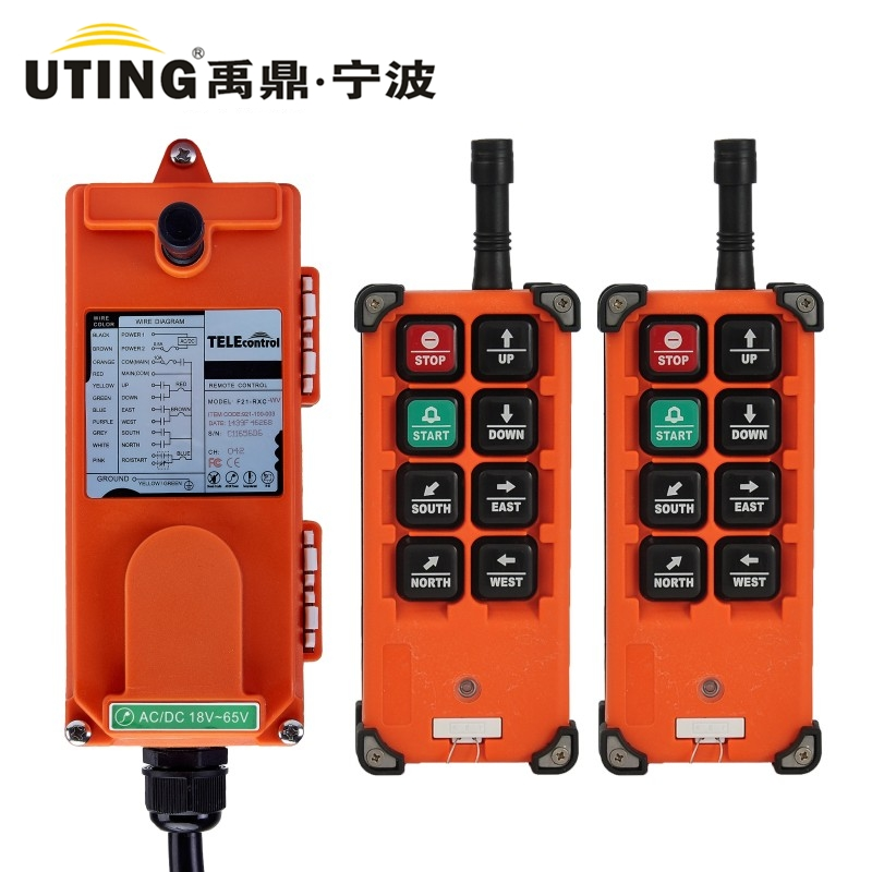 12V AC DC industrial wireless remote control F21-E1B for hoist crane 2 transmitter and 1 receiver12V AC DC industrial wireless remote control F21-E1B for hoist crane 2 transmitter and 1 receiver