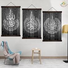 Лучший!  Стих трон на Черных панелях Wodden Современное искусство Печать на холсте Плакат Роспись стен  Лучший!