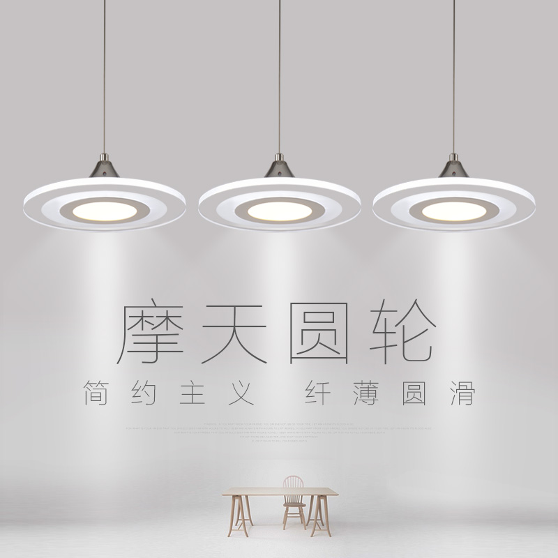 Modern simple restaurant chandelier three dining room lighting bedroom study bar counter office LED creative personality lights